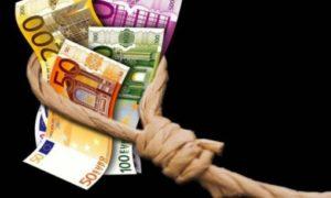 trattenute busta paga pensione